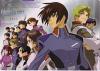 Gundam Seed 0703a gspb0703a