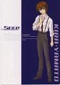Gundam Seed 0804a gspb0804a