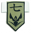 Bleach Squad 7 Lieutenant Badge cos7807
