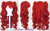 Meiko - Scarlet Red