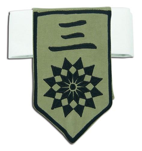 Bleach Squad 3 Lieutenant Badge cos7803