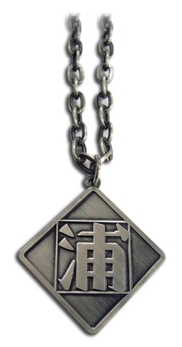 Bleach Urahara Symbol Necklace nklc7839