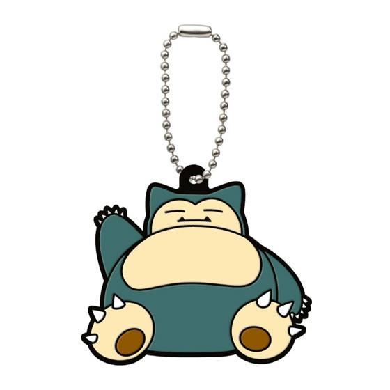 Original Banpresto Ichiban Kuji Lapras Pokemon Key Chain Ring Pendant Bag Strap