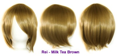 Rei - Milk Tea Brown