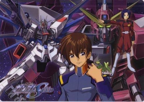 Gundam Seed 2590523d gspb0523d