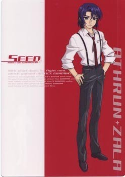 Gundam Seed 0804b gspb0804b