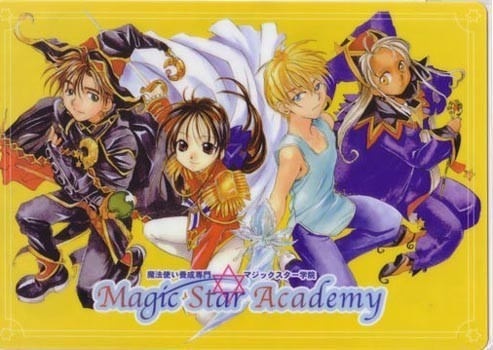 Magic Star Academy 1200tfe msapb1200t