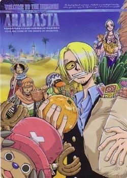 One Piece 0702 oppb0702