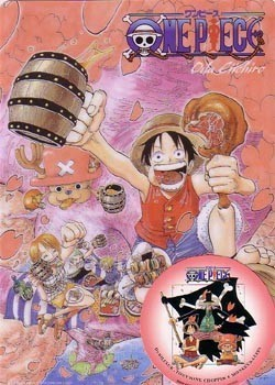 One Piece jump festa 2003 oppbjf2003