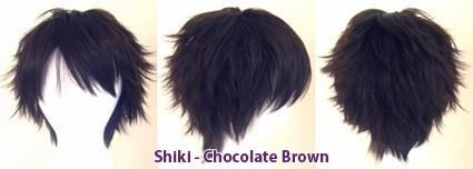 Shiki - Chocolate Brown