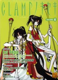 Clamp no Kiseki Vol. 06