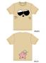 Tengen Toppa Gurren Lagann Boota T-shirt