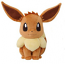 Pokemon 10'' Eevee DX Plush I Love Eievui Eevee