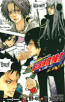 Hitman Reborn Japanese Text Light Novel