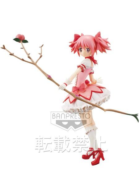 Puella Magi Madoka Magica 8'' Madoka SQ Prize Figure