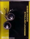 Gundam Seed Phone Strap Shinn Asuka & Stellar Loussier
