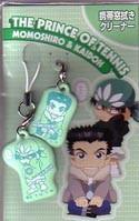 Prince of Tennis Phone Strap Momoshiro & Kaidoh
