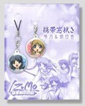 Izumo Takeki Tsurigu no Senki Phone Strap and Screen Wiper
