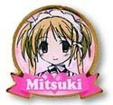 He is My Master Mitsuki Pin