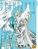 Clamp no Kiseki Vol. 7