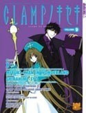 Clamp no Kiseki Vol. 9