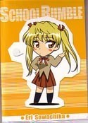 School Rumble Eri Mini Notebook