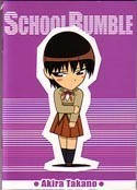 School Rumble Akira Mini Notebook