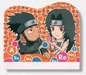 Naruto Asuma and Kurenai Mini Memo Pad