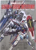 Gundam Seed & Destiny Mobile Suits File