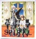 Spiral Illustrations Art Book