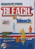 Bleach in Bleach Guide Book