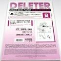 Comic Paper Type B (B4/135kg, plain) Deleter
