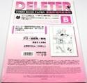 Comic Paper Type B (B4/115kg, plain) Deleter