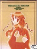 Fruits Basket Doujinshi Honey & Strawberry 4