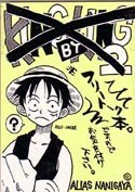 One Piece Doujinshi King by King 2