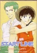 One Piece Doujinshi Startline
