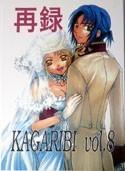 Gundam Seed Athrun X Kagali Fun Book Kagaribi Vol. 8 Doujinshi