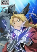 Fullmetal Alchemist Ed and Al Activated EbiVibe Wall Scroll (27.8 x 19.7 inches)