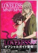 Loveless Mind Map TV Art Book