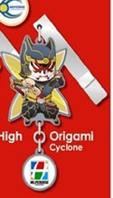 Tiger and Bunny Yura Yura Clip Collection Origami Cyclone Clip