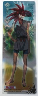 Bleach Holographic Renji Plastic Trading Book Mark