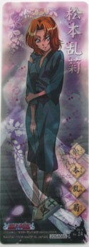Bleach Holographic Rangiku Plastic Trading Book Mark