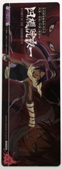 Bleach Yoroichi Plastic Trading Book Mark