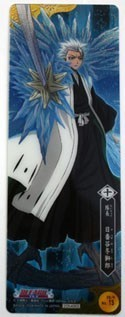 Bleach Hitsugaya Plastic Trading Book Mark