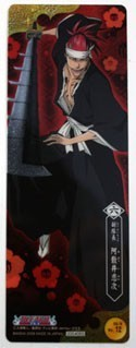 Bleach Renji Plastic Trading Book Mark
