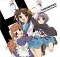 The Melancholy of Suzumiya Haruhi OST Hare Hare Yukai