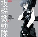 Ghost in the Shell OST 2 Original Soundtrack