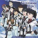Gun Parade March OST