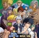 Rave Master OST