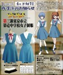 Neon Genesis Evangelion School Uniform Cospa Costume Japanese Large